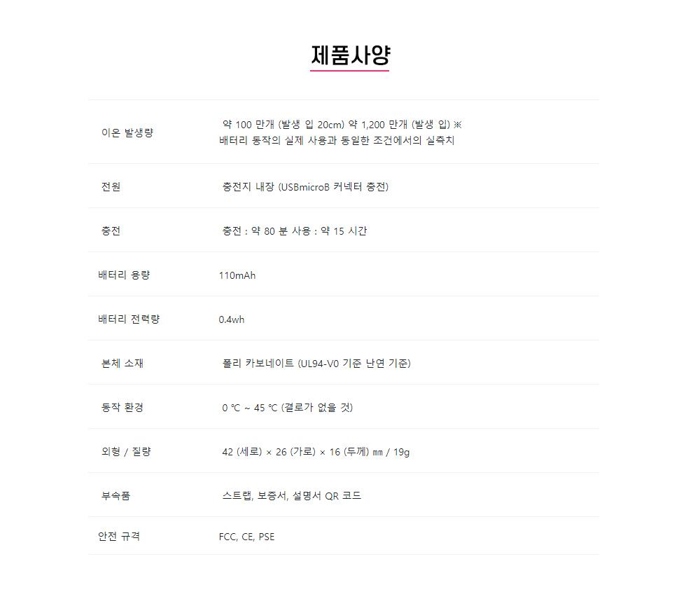 마마이온공기청정기 상페 설명 02