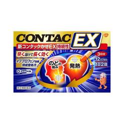 신 콘택 감기ex 지속성 12p 썸네일