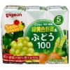 녹황색야채포도100125mlx3개