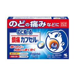 목젖히다진통캡슐a18캡슐