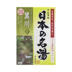 쓰무라의유명한일본온천구로카와30gx5
