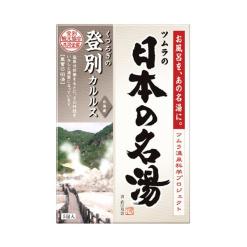 쓰무라의유명한일본온천노보리베츠카루루스30gx5