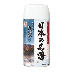 쓰무라의유명한일본온천젖꼭지450g