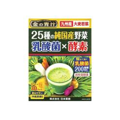 일본 약 건 금 녹즙 25 종 야채 30 포