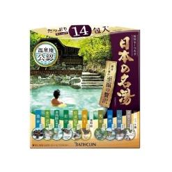 일본 유명 온천 행복의 사치 30g x 14포