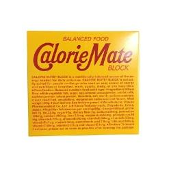 칼로리 메이트 블록 초콜릿 4입