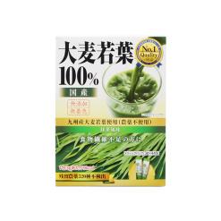 큐슈 산 보리 새잎 100 파우더 3gx44 포
