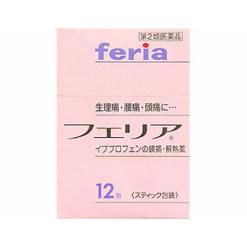 페리아12포