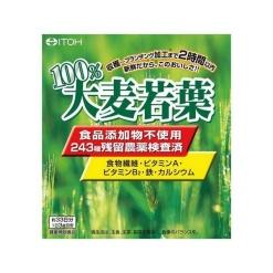 100보리새잎100g
