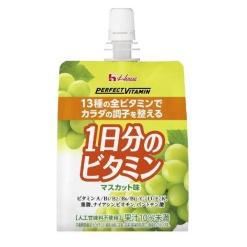 perfect vitamin 1일분 비타민 젤리 청포도맛 180g