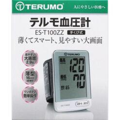 데루모전자혈압계es t100zz