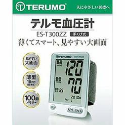 데루모전자혈압계es t300zz
