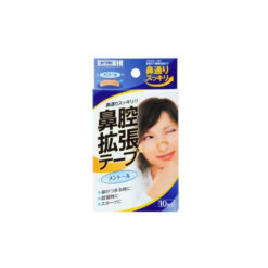 비강 확장 테이프 멘톨 10매