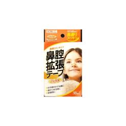 비강 확장 테이프 어린이용 18매