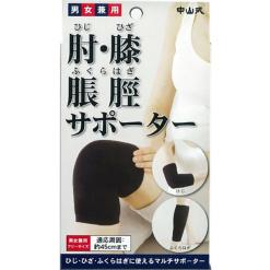 팔꿈치무릎종아리보호대블랙