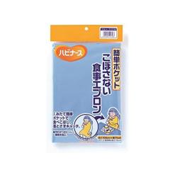 간단 포켓 흘리지 않는 식사 앞치마 블루 1장