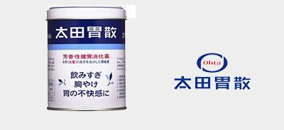 브랜드배너 건강식품 오타이산 2