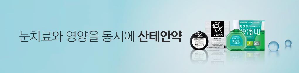상품띠배너4 2