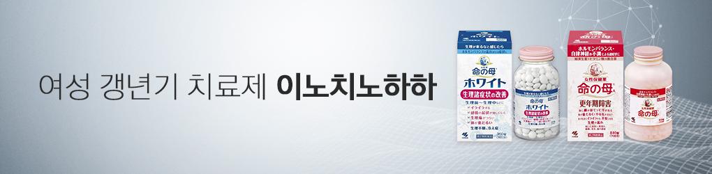 상품띠배너6 2
