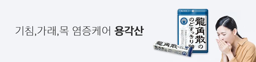 상품띠배너7 2