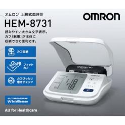 오므론상완식혈압계hem 8731