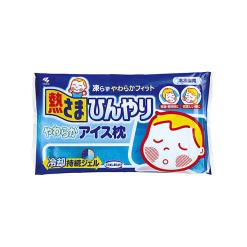 네츠사마 아이스베개 1kg