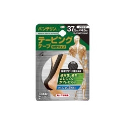 반테린 테이핑 테이프 블랙 37.5mm x 4.6m