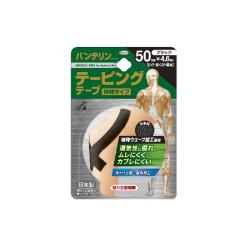 반테린 테이핑 테이프 블랙 50mm x 4.6m
