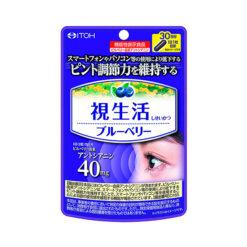 시각 생활 블루 베리 30 마리