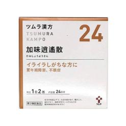 쯔무라 한방 소요산 엑기스 과립 48포