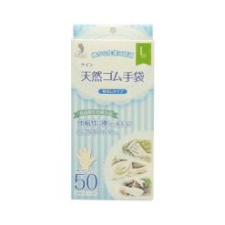 퀸 천연 고무 장갑 l50 매