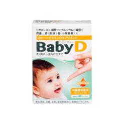 babyd 베이비 디 3.7g