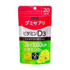 uha 구미 보조 식품 비타민 d3 40 마리