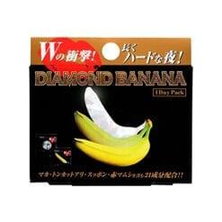 다이아몬드 바나나 2cp 5 마리