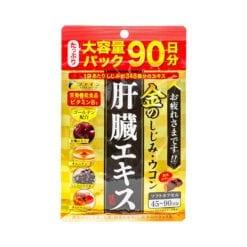 황금 조개 심황 간 추출물 대용량 90일분 270 1