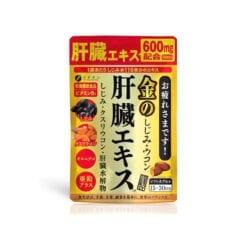 황금 조개 심황 간 추출물 90마리 1
