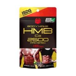 hmb ca2500 프로 스펙 135알