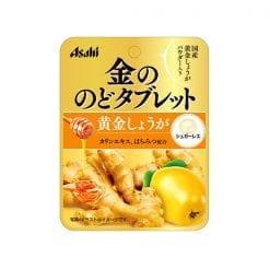 금목 태블릿 황금 생강 15g