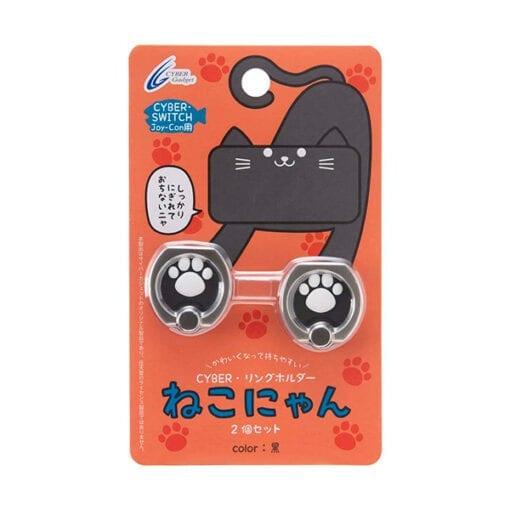 닌텐도 스위치 조이콘 아날로그 스틱 커버 swich joy con switch lite용 cyber 링 홀더 고양이 냥 2개 세트블랙