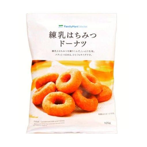 패밀리 마트 연유 꿀 도넛