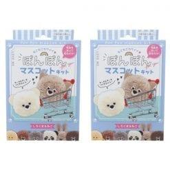 4530344464771 장난감 펑펑 키트 교육 완구 백곰 고양이 2개1세트