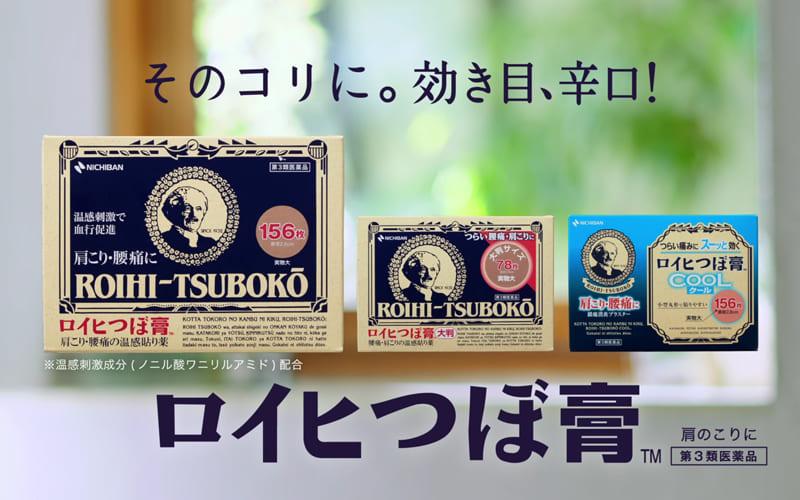 동전파스 2