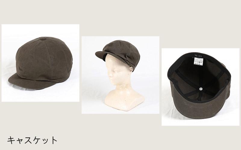 히노모토한푸 블로그포스팅 상품5
