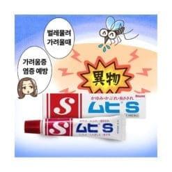 5.26 베스트상품 9