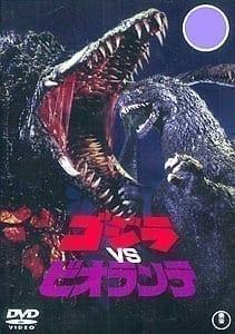 DVD 5035
