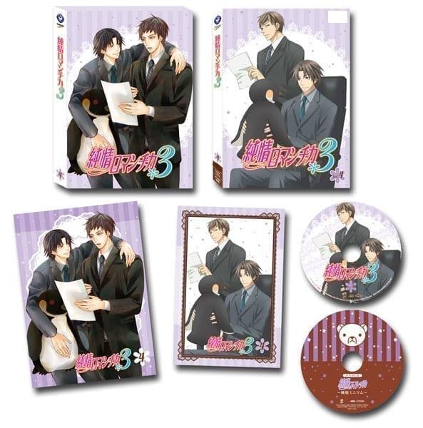 MED DVD2 29287