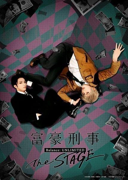 MED DVD2 47187