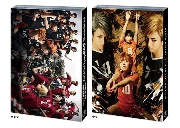 MED DVD2 47351
