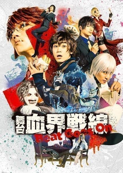 MED DVD2 47473