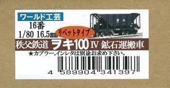 RAIL 24208